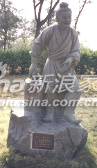 狮王石业石雕