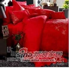 紫罗兰家纺婚庆仿丝棉九件套初见PC1007-9-0