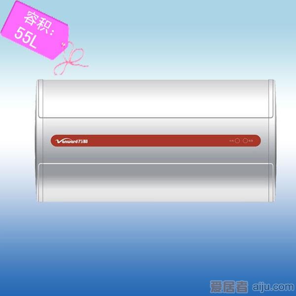 万和机械定温型电热水器DSZF55-F1(白色)55L