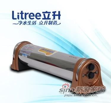 立升净水器LU3-51C-0