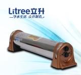 立升净水器LU3-51C