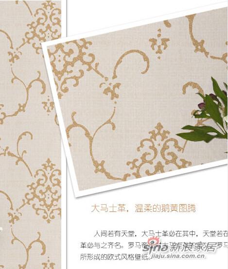 无纺布壁纸 现代简约 -1
