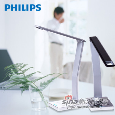 Philips/飞利浦 晶锐LED台灯69195 -0