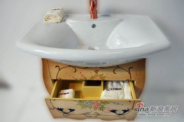 高第浴室柜 A1-03-2