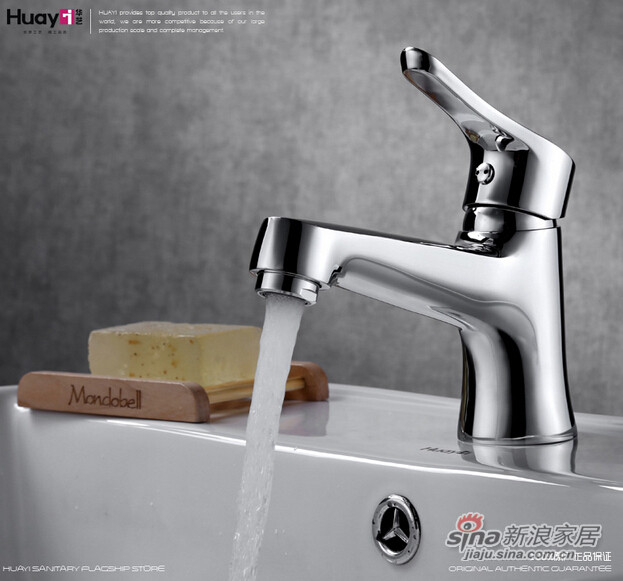 华艺卫浴WDC16434