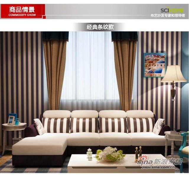 斯可馨 布艺沙发客厅 布沙发组合 简约现代 中小户型沙发-2