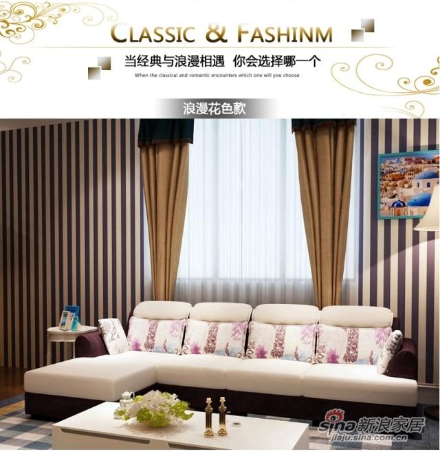 斯可馨 布艺沙发客厅 布沙发组合 简约现代 中小户型沙发-3