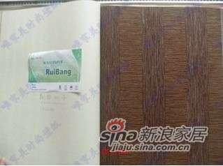 优阁壁纸玛莎拉蒂ML-2055 -0