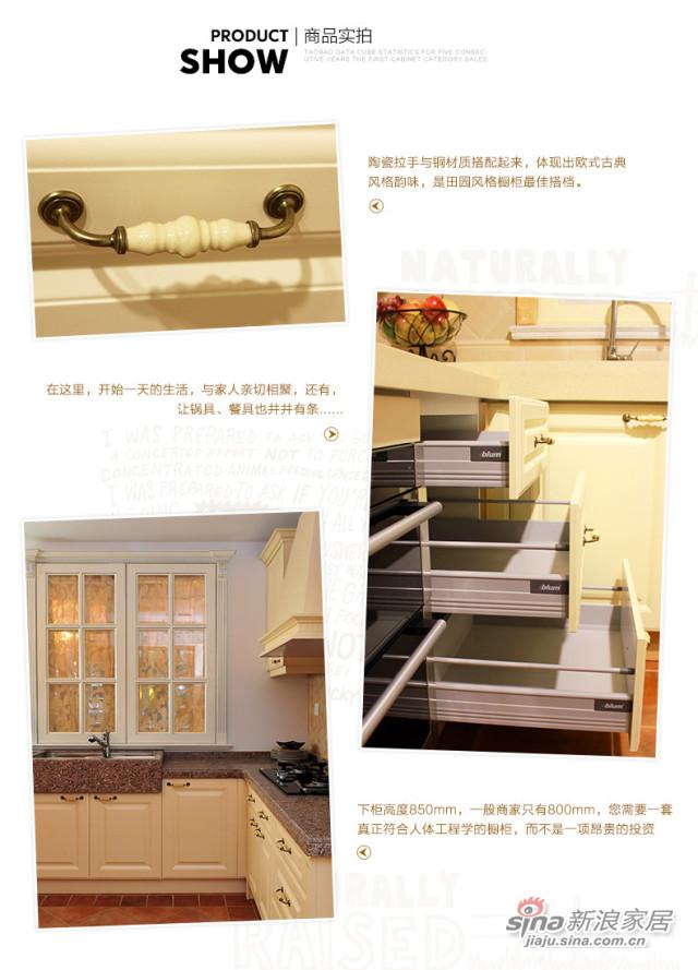欧睿整体厨房-0