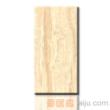 红蜘蛛瓷砖-石纹砖系列-墙砖RY68015(300*600MM)