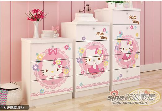 Hello KittyKT许愿屋斗柜