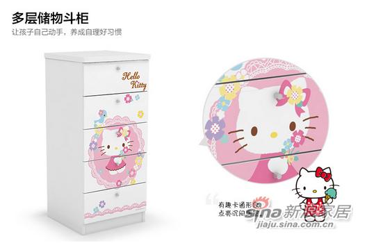 Hello KittyKT许愿屋斗柜-1