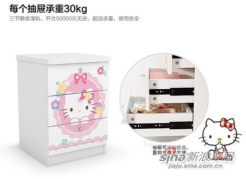 Hello KittyKT许愿屋斗柜-2