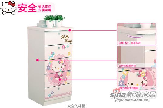 Hello KittyKT许愿屋斗柜-3