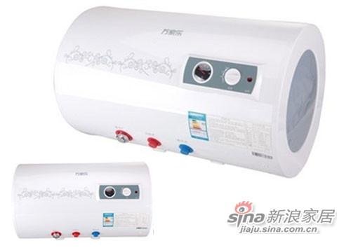 万家乐电热水器D45-HQ11F
