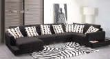 玉庭家具沙发KAJ-7329