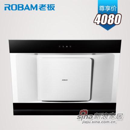 Robam/老板 CXW-200-25E2 大吸力侧吸式抽油烟机-0