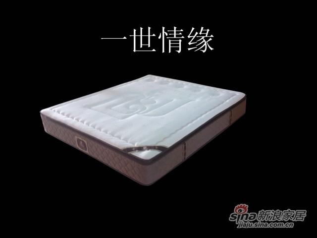 依丽兰床垫-一世情缘-0