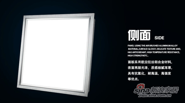 led灯扣板-1