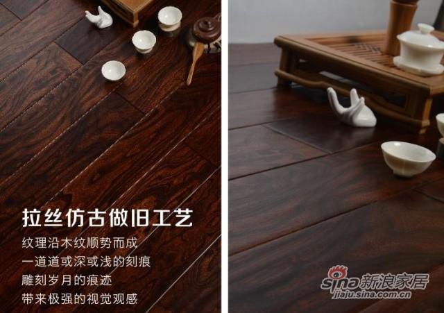 新象实木地板BE095榆木-2