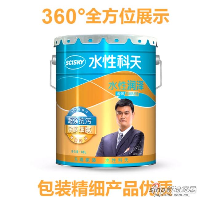 水性润泽金装内墙乳胶漆18L-2