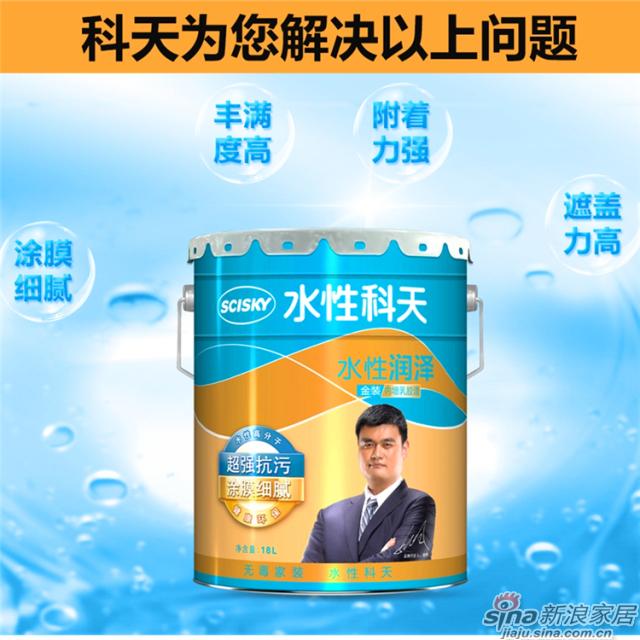 水性润泽金装内墙乳胶漆18L-3