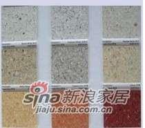 阿姆斯壮PVC地板健丽龙系列-0