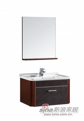欧路莎BC-5005浴室柜-0