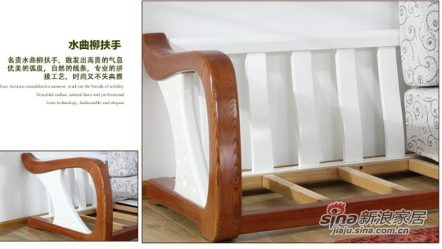 光明客厅实木沙发组发-1