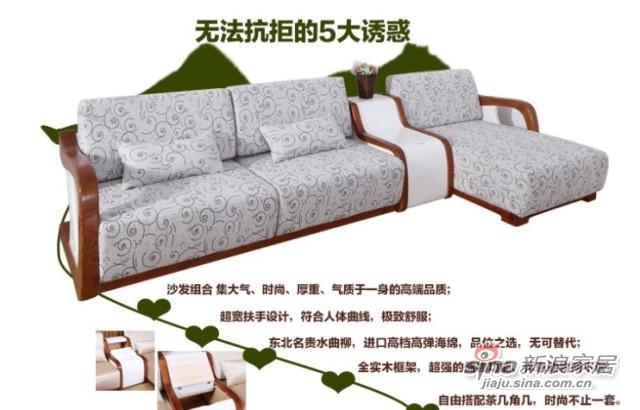 光明客厅实木沙发组发-2