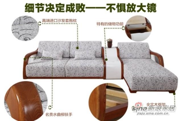 光明客厅实木沙发组发-3