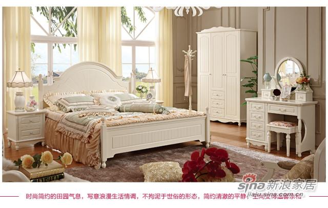 韩式实木床