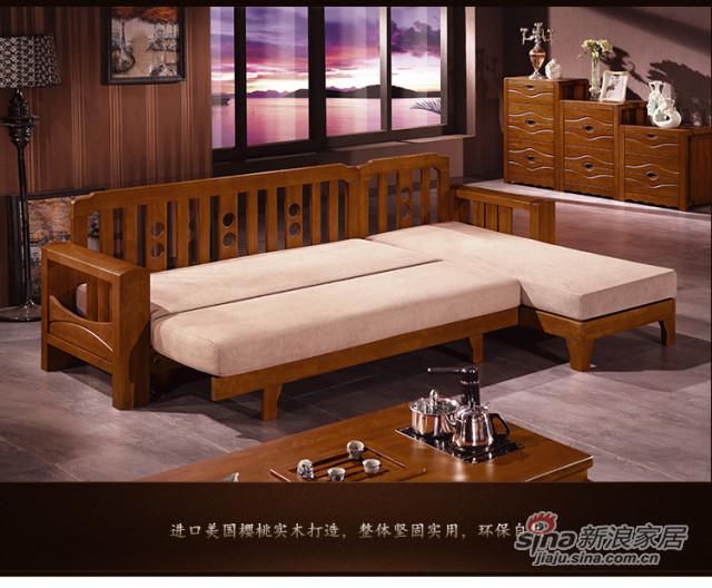 进口樱桃木可拉伸沙发床