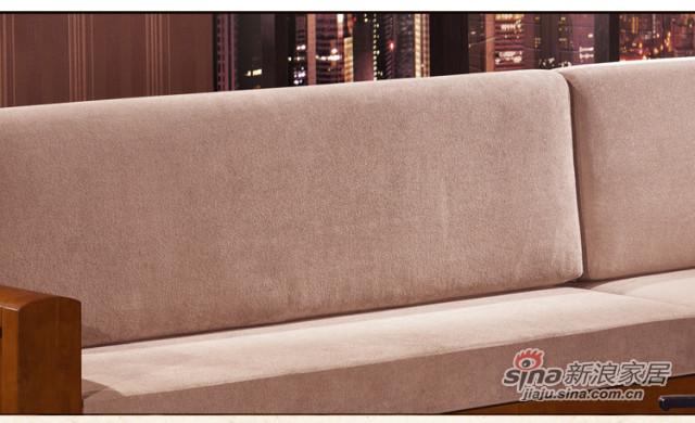进口樱桃木可拉伸沙发床-1