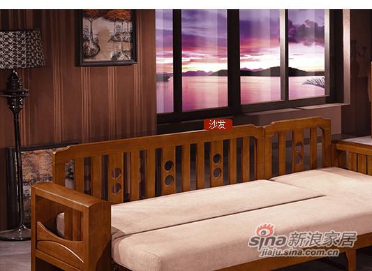 进口樱桃木可拉伸沙发床-2