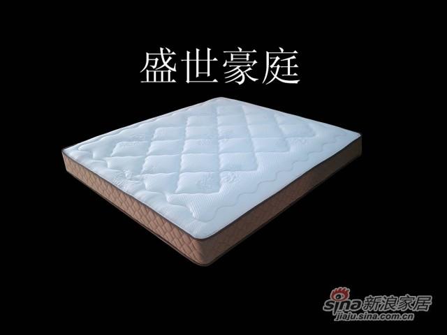 依丽兰床垫-盛世豪情-0