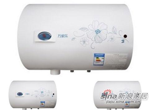 万家乐电热水器D50-HK6F