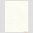 凯蒂纯木浆壁纸-艺术融合系列AW52037【进口】