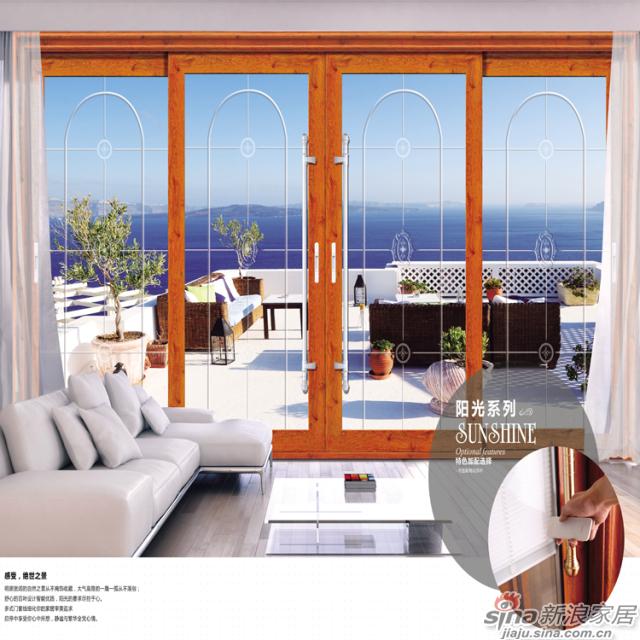 阳光系列-重型提升推拉门軒尼斯门窗