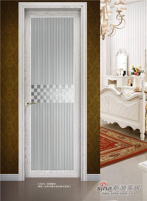 派雅门窗A-0213定格瞬间-银狐二代欧式橡木双边套中空铝门