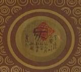 皇冠壁纸金碧辉煌系列88026