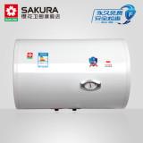 樱花88E60F储水式电热水器
