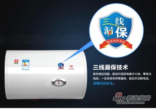 樱花88E60F储水式电热水器 -1