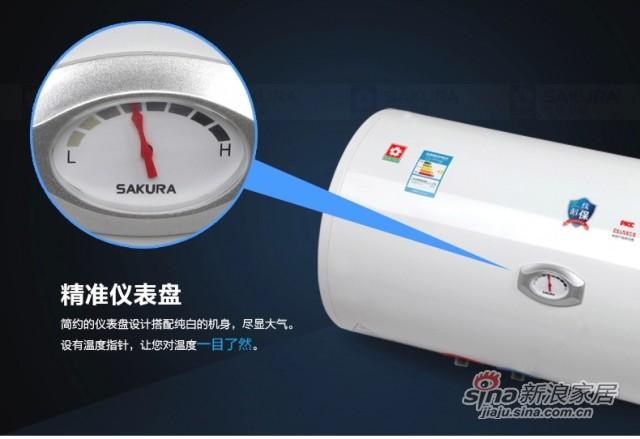 樱花88E60F储水式电热水器 -2