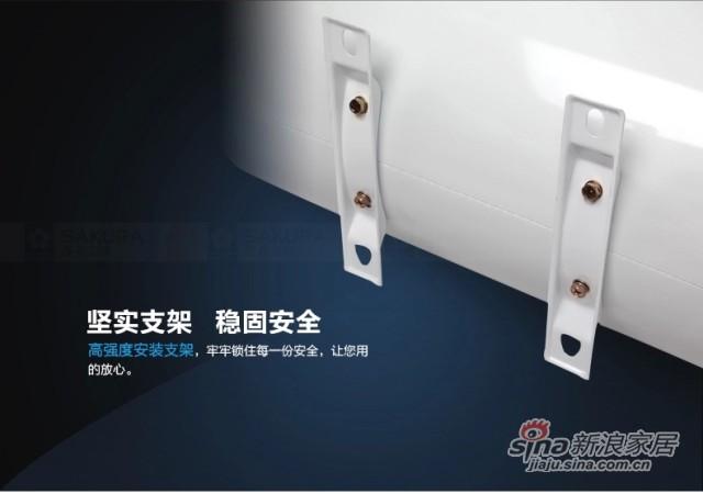 樱花88E60F储水式电热水器 -4