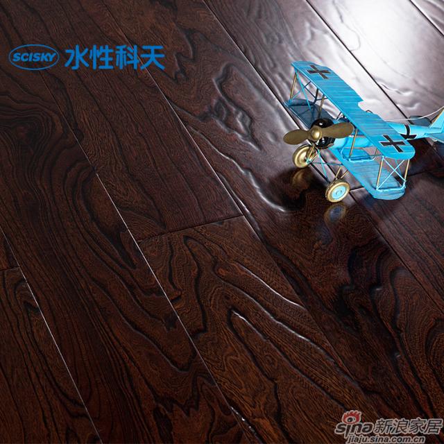 卡布奇诺榆木实木复合地板-0