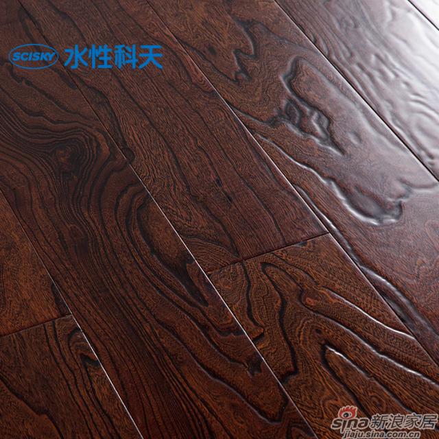 卡布奇诺榆木实木复合地板-1