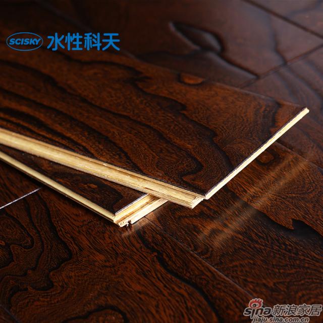 卡布奇诺榆木实木复合地板-2
