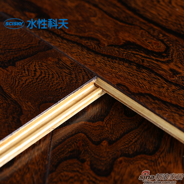 卡布奇诺榆木实木复合地板-3