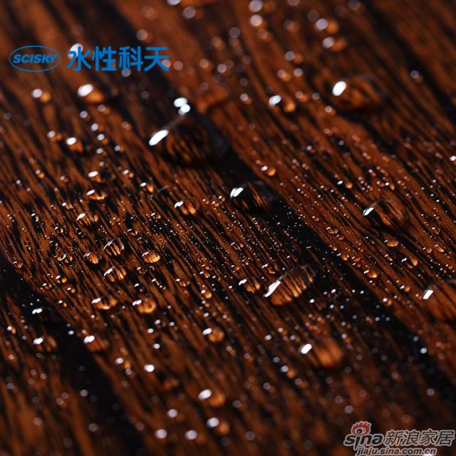 卡布奇诺榆木实木复合地板-4